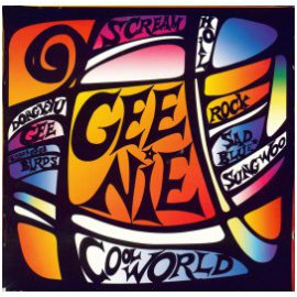 지니(GEENIE)-1집 COOL WORLD *